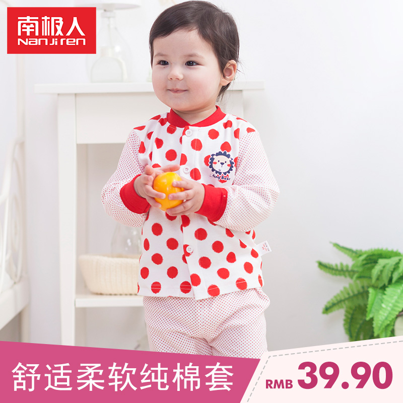Antarctic baby clothes children's underwear sets cotton cardigan childrenwear 1-3-year-old female baby boy qiuyiqiuku