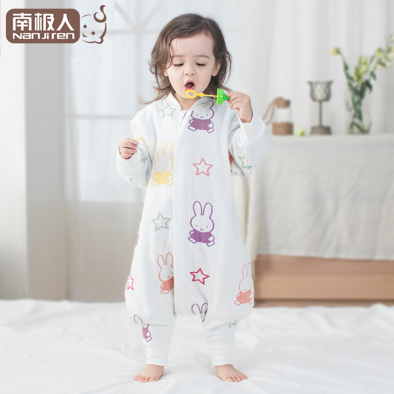 Antarctic baby cotton gauze sleeping bag baby sleeping bags legs spring models of child anti tipi newborn baby sleeping bag sleeping bag