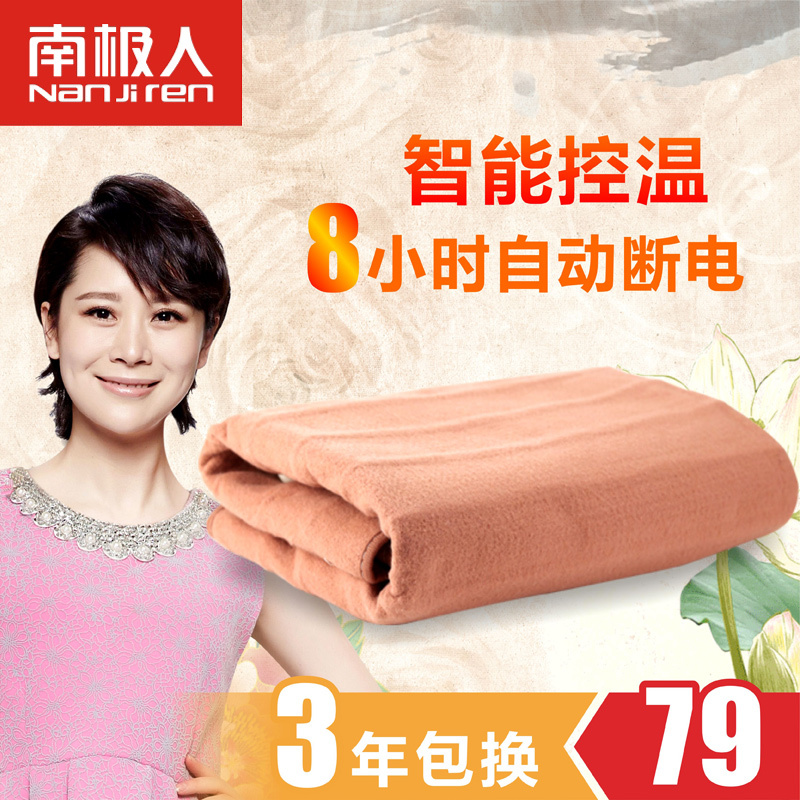 Antarctic blanket single or double dual control thermostat electric bed electric heating power outages waterproof security blanket no radiation
