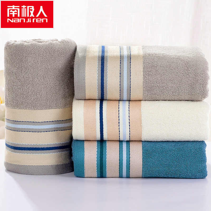 Antarctic children adult male ms. couple cotton towels soft absorbent towel baby bath towel large bath towel wrapped chest