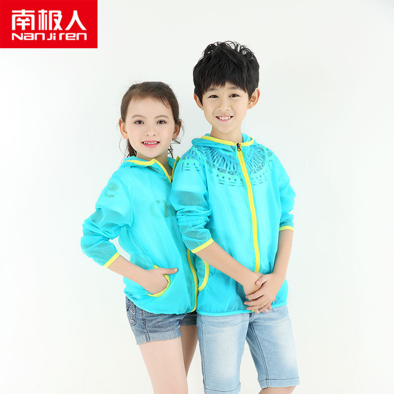 Antarctic children's soft skin sun protection clothing sun protection clothing for children kids boys and girls summer sun protection clothing