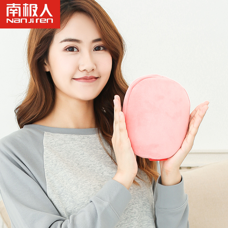 Antarctic explosion hand po charging warm baby hot color plush hand warmer electric cake cake electric heater safety