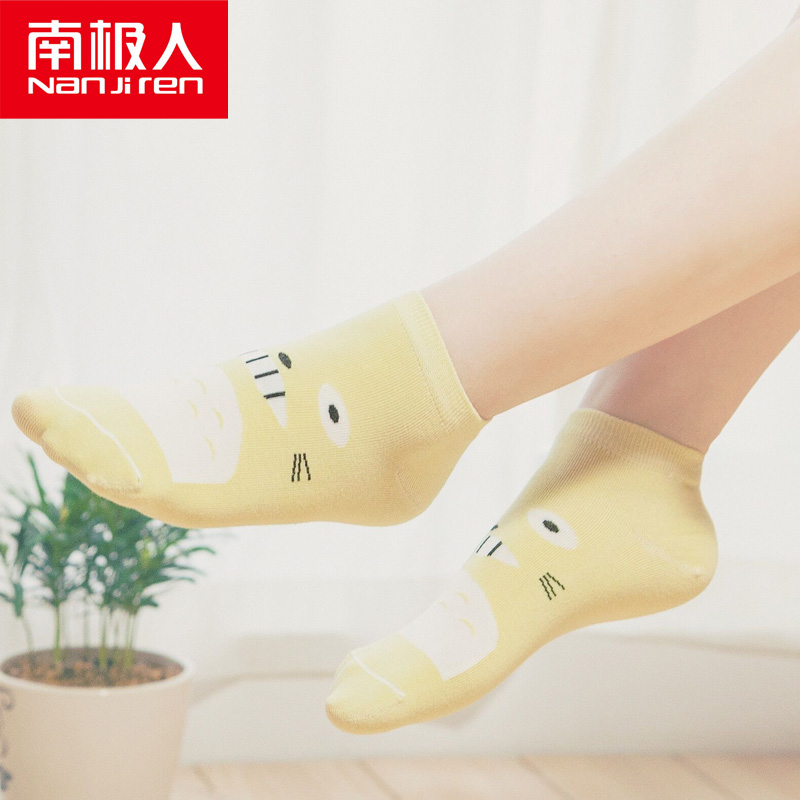 Antarctic new japanese sports socks female summer thin models to help low socks comfortable socks cartoon socks gift