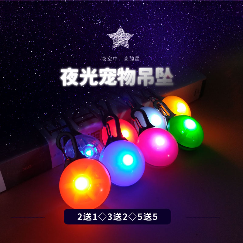 Anti lost dog led lights at night luminous pendant lamp pendant lamp luminous lights flash bell clang shape safety lamp