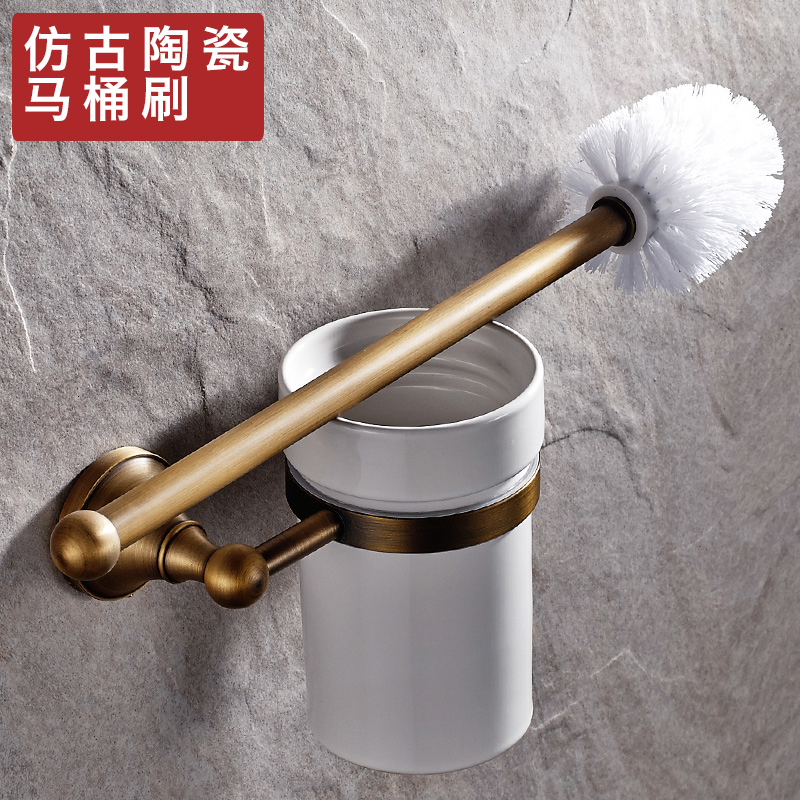 Antique ceramic european bathroom full copper metal pendant bathroom toilet brush toilet cup toilet brush rack suits