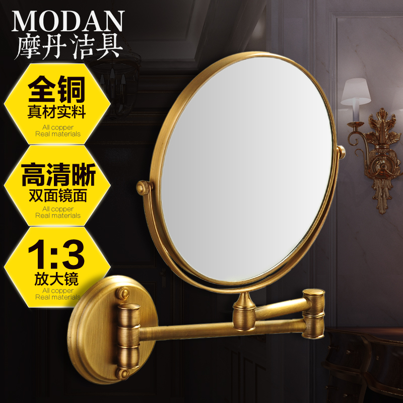 Antique copper bathroom mirror cosmetic mirror telescopic folding mirror vanity mirror wall mirror bathroom mirror beauty sided magnifying mirror