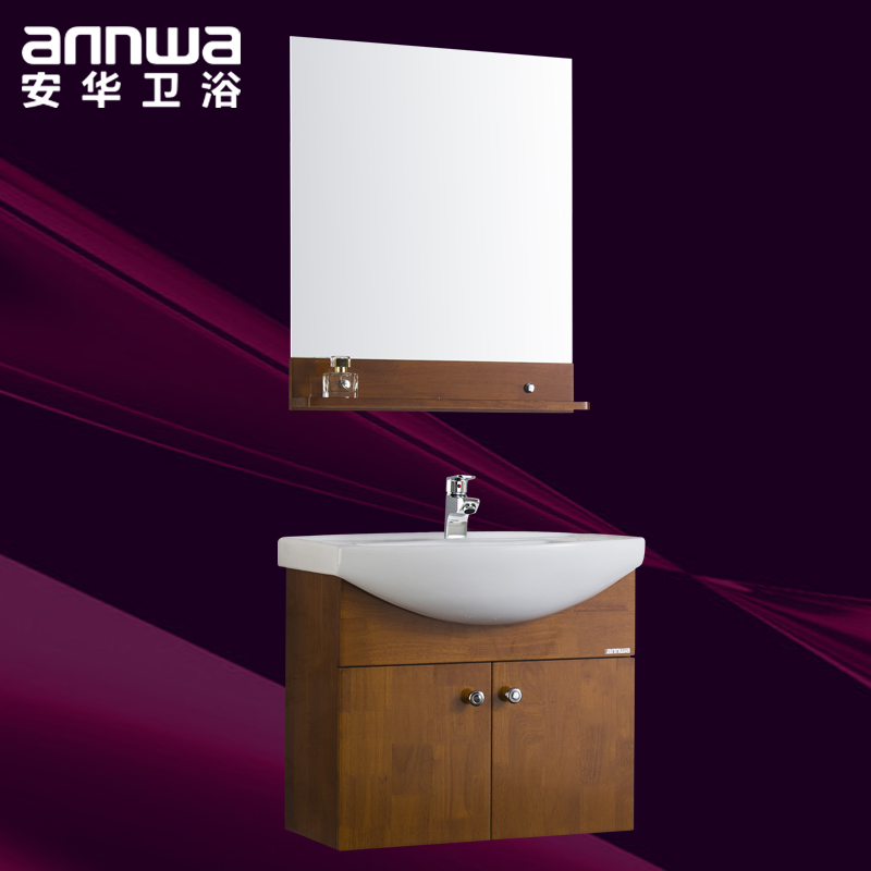 Anwar anpgm3352 bathroom cabinet combination of solid wood bathroom cabinet suit undercounter basin vanities bathroom cabinets between health