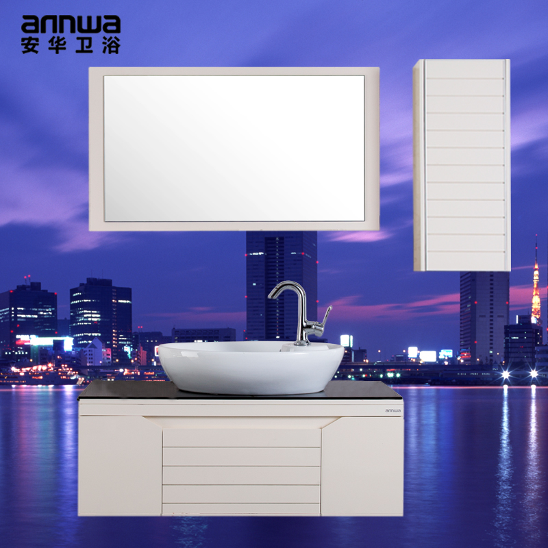 Anwar bathroom pvc bathroom cabinet combination bathroom vanity wall mounted wash basin anPG4380 sx authentic can be customized