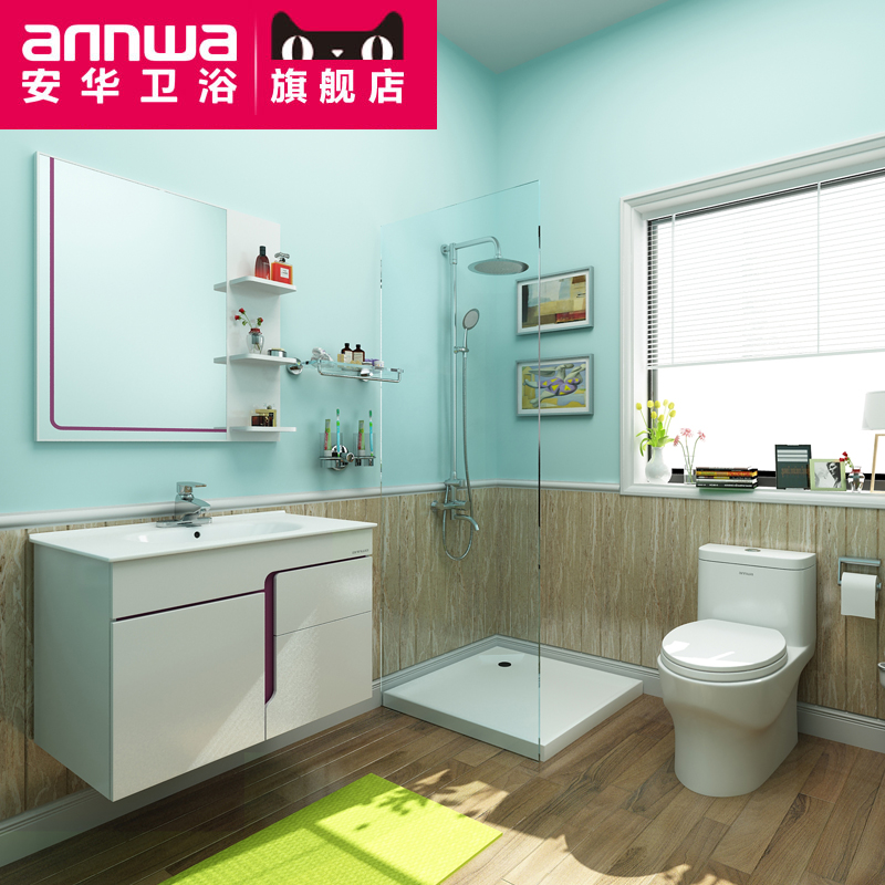 Anwar bathroom suite bathroom basin cabinet pvc bathroom cabinet bathroom cabinet combination of minimalist flowers sprinkle shower booster pumping toilet toilet genuine