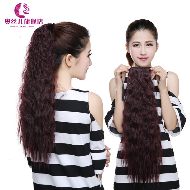 Ao child wig ponytail yanhua tang ponytail ponytail high temperature hot corn silk scroll ponytail tied ponytail style new fashion