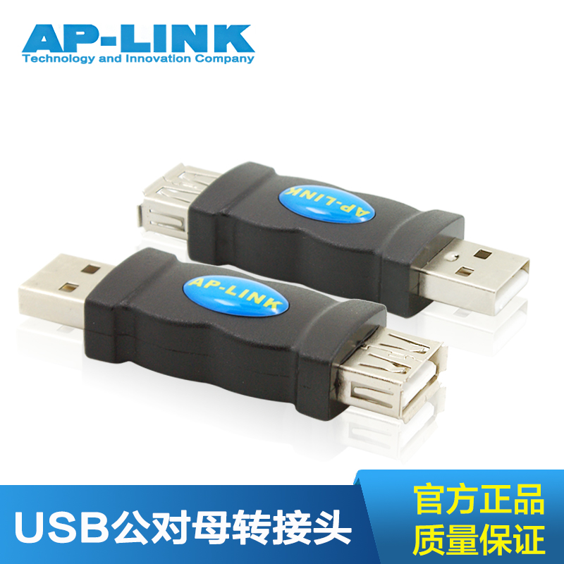 Ap-link usb adapter usb male to female adapter usb cable to extend the connector male and female head turn change