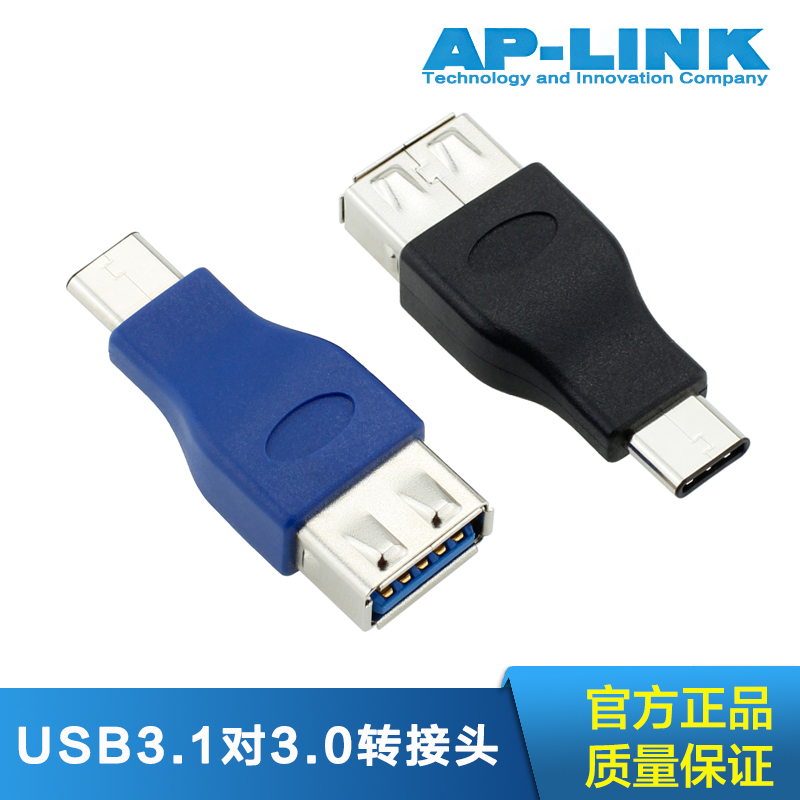 Ap-link USB3.1Type-c to usb female adapter music as pro1 plus 2 s apple adapter cable