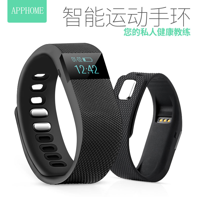 Apphome smart bluetooth bracelet sport pedometer health photographed anti lost waterproof smart watch bracelet