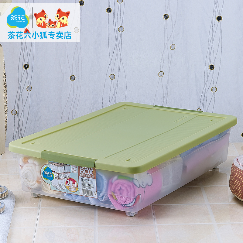 Get Quotations · Applanation Camellia Transparent Plastic Storage Box Under  The Bed Clothes Sorting Boxes Of Clothing Storage Box