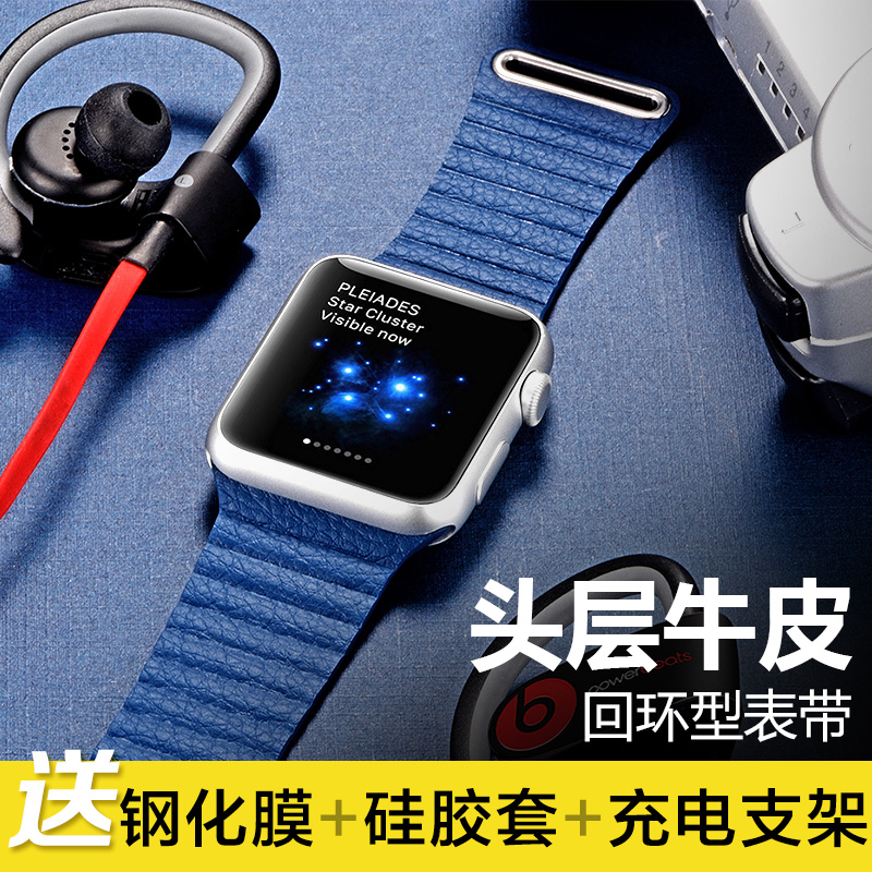 Apple 42/38mm male watch leather strap watch milanese apple iwatch sports watch with female
