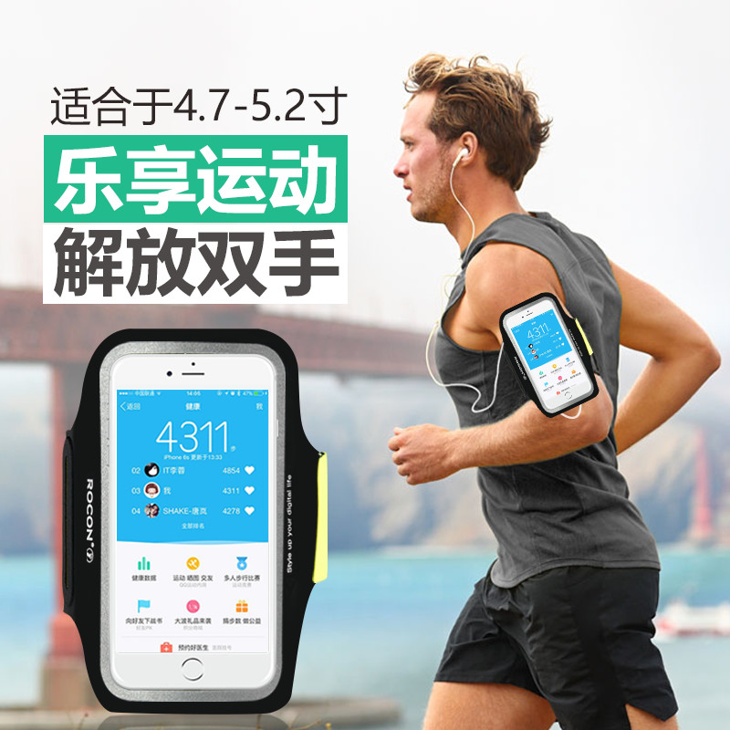 Apple 6 mobile phone arm package running sports arm sleeve armband arm package arm bag fitness equipment wrist strap bag