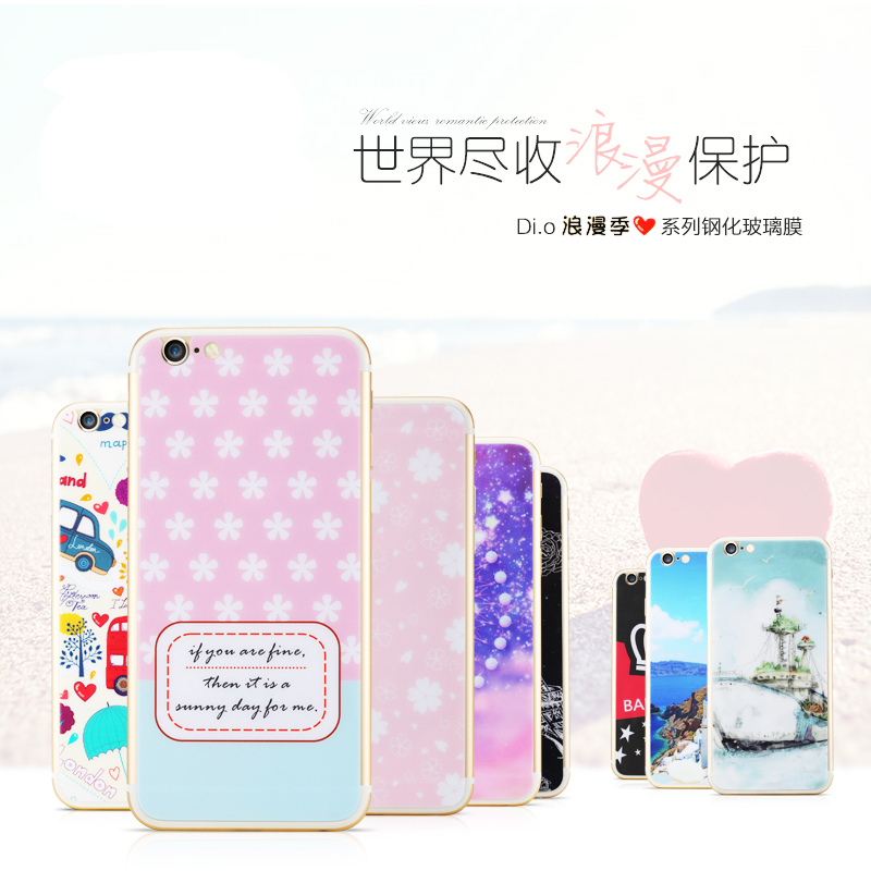 Apple 6 tempered steel membrane film before and after iPhone6s4.7 tempered steel foil apple 6/s mobile phone fullscreen film romantic pattern