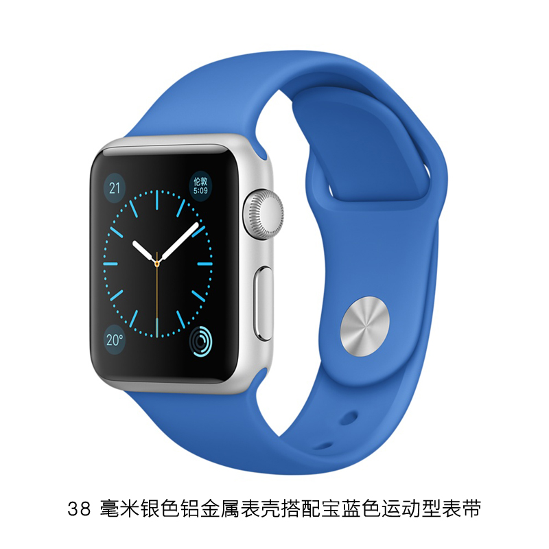 Apple/apple silver aluminum metal case with navy blue sporty strap