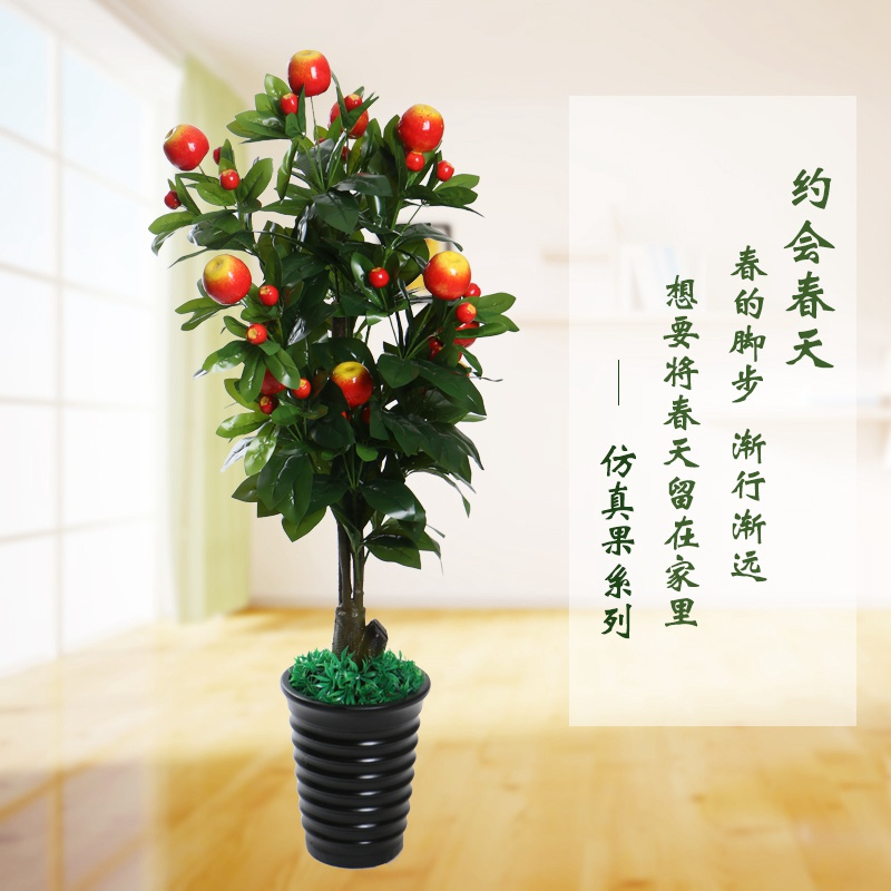 Apple cherry fruit tree simulation tree simulation plant tree large living room indoor potted plants artificial flowers artificial flowers floral decoration