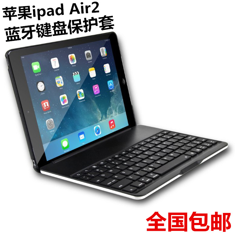 Apple ipad air2 bluetooth keyboard apple wireless bluetooth keyboard leather protective sleeve 6 tablet