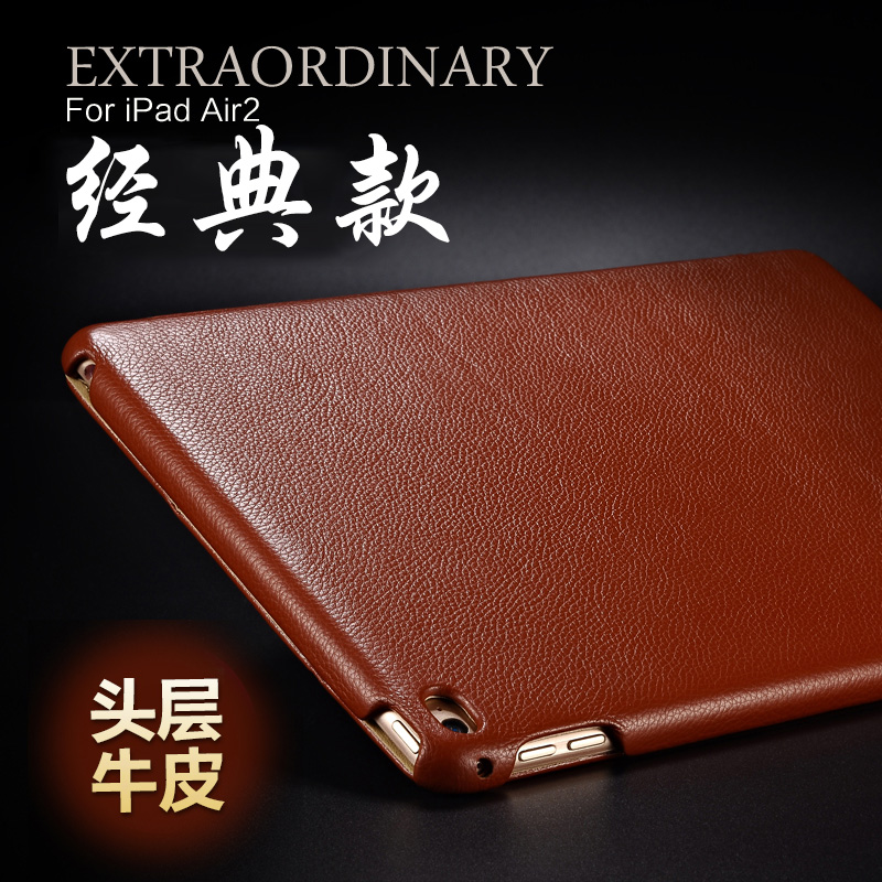 Apple ipad air2 leather protective sleeve tablet protective shell protective sleeve slim ipad6 ipadair2 dormancy sets