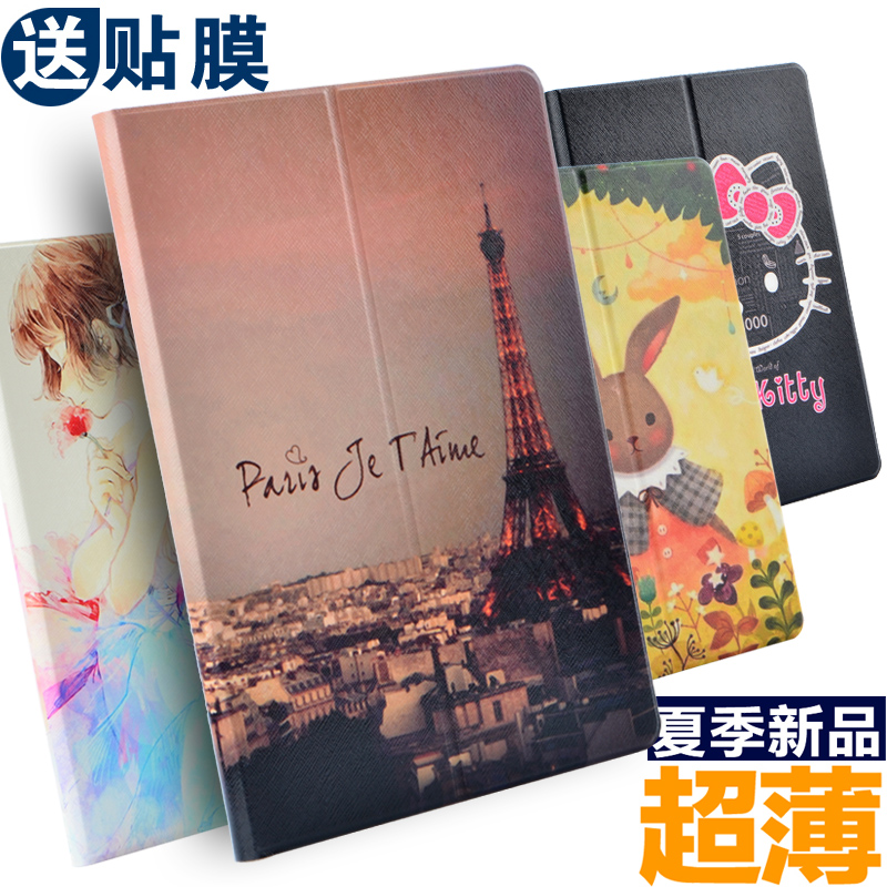 Apple ipad air2 protective sleeve ipad5/6 air shell cartoon painted leather holster tablet slim dormant korea