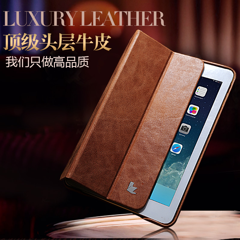 Apple ipad mini2 dormancy protective sleeve ipad 1 mini 2 s holster mini3 thin protective shell genuine leather