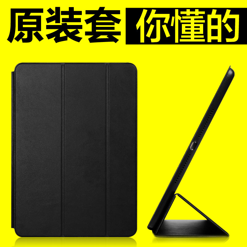 Apple ipad mini2 protective sleeve 3 tablet ipad mini slim dormant leather protective sleeve ipad mini4