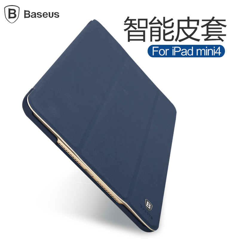Apple ipad mini4 protective sleeve ipad mini4 korean version of the mini tablet protective shell protective sleeve slim leather case