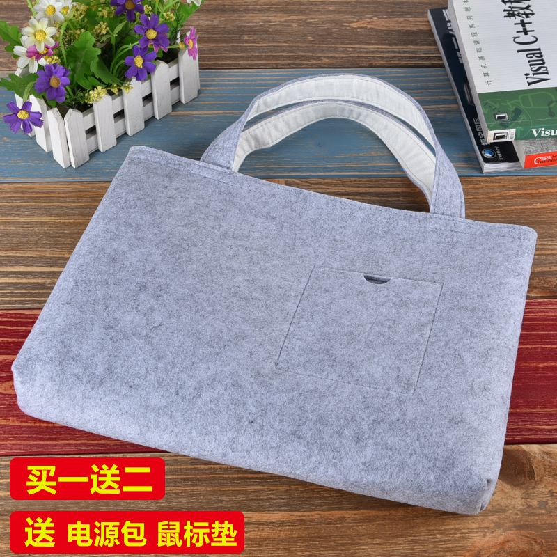 Apple laptop bag macbook air 11/12/13.3 pro 15.6 inch laptop bag 14 female