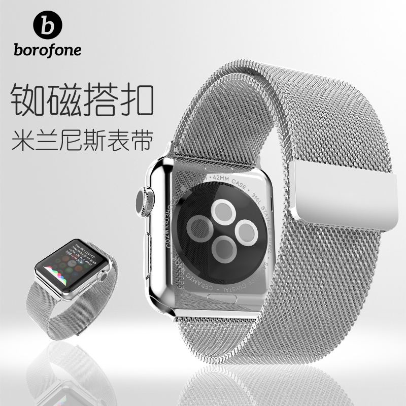 Apple leather strap watch milanese apple iwatch watch with stainless steel braided metal magnetic loop