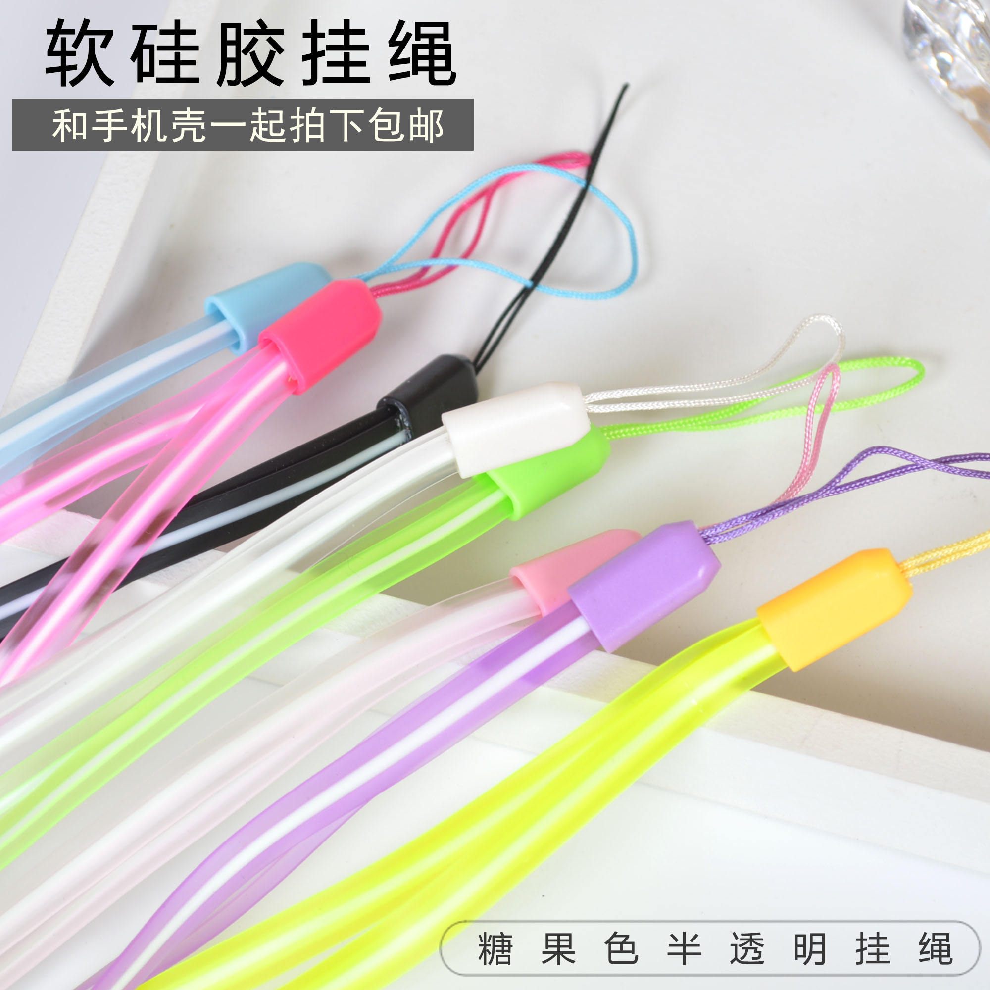 Apple samsung millet huawei cell phone long rope halter rope lanyard translucent soft silicone material