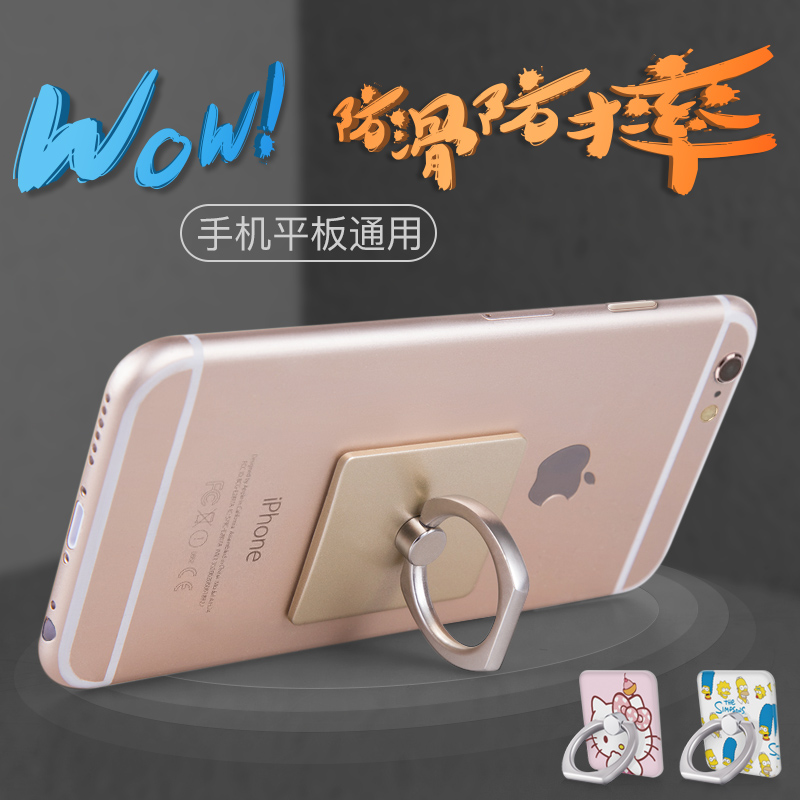 Apple universal popular brands of mobile phone ring bracket lazy creative desktop car load pasted iring buckle ring buckle