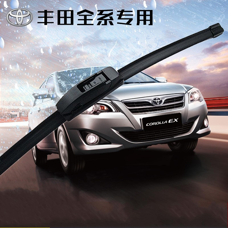 Applicable hippocampus huan moving car wipers/haifuxing/hippocampus 3/familia wiper wiper blades