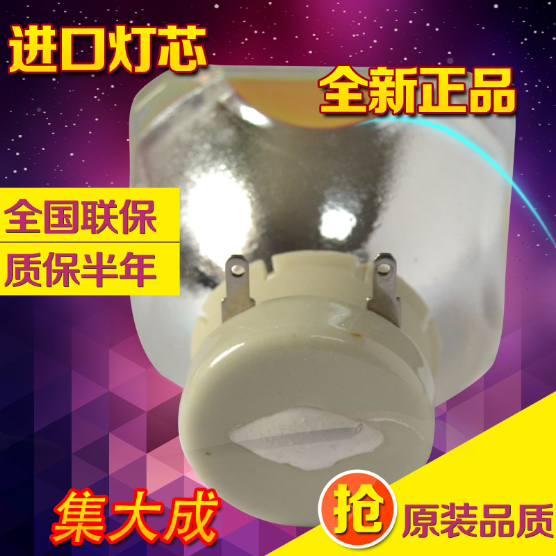 Applicable sony epitomize EX147 projector lamp projector bulb projector bulb