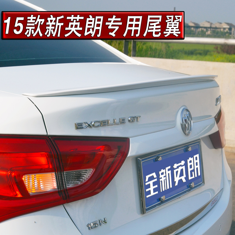 Applicable to the new buick hideo gt wing bo group 2015 hideo rear spoiler wing free punch Spoiler