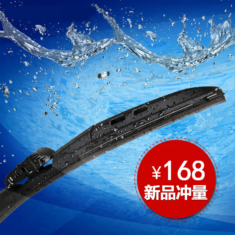 Applicable to the new ford focus classic tiger wing wing bo winning new fiesta wiper piece boneless wiper blades