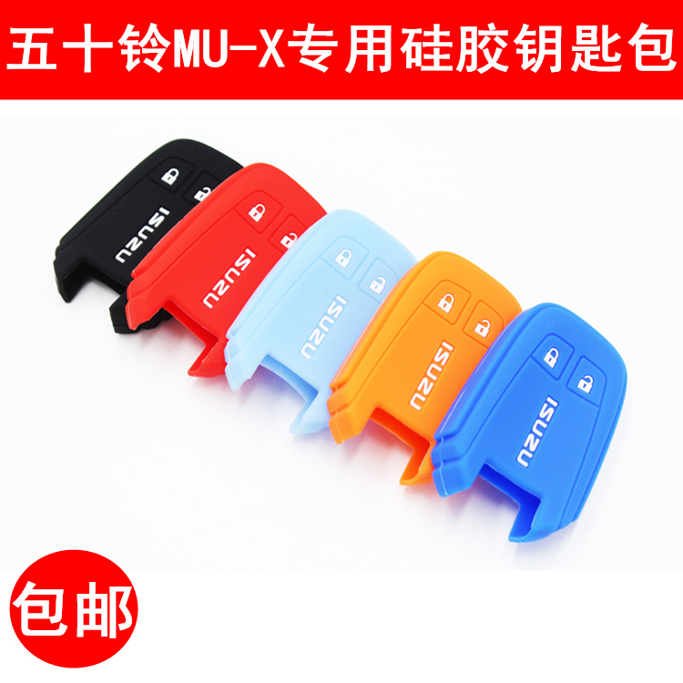 Apply silicone wallets fifty bell MU-X kiangsi wonderful song dedicated remote key fob key sets key protective sleeve