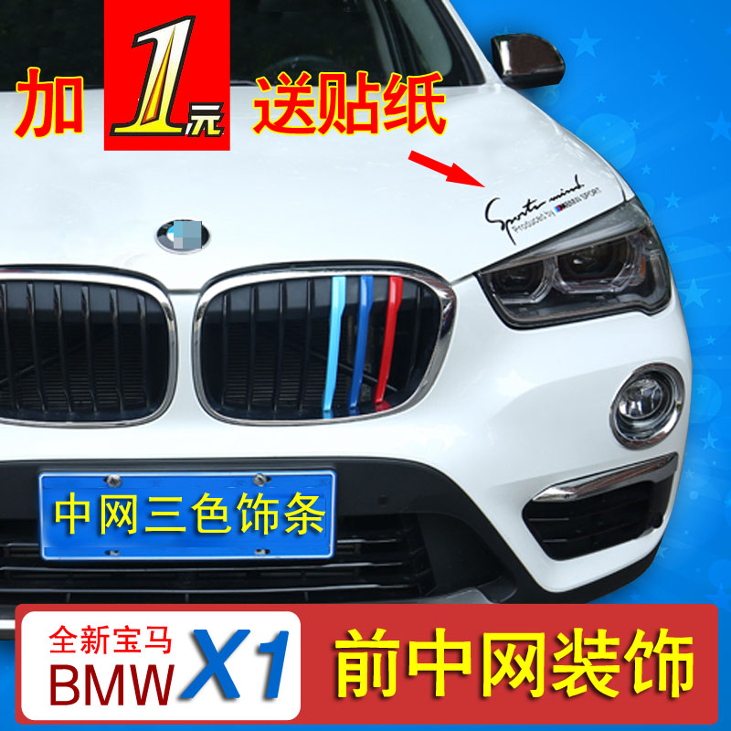 China Bmw M3 Grille China Bmw M3 Grille Shopping Guide At Alibaba Com