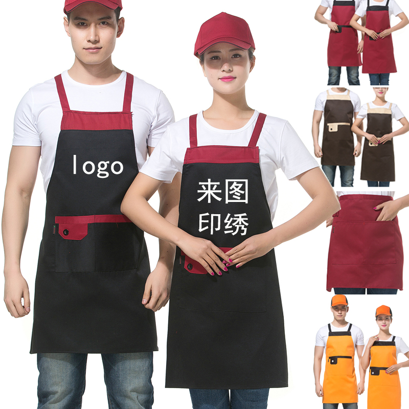 Apron embroidered logo printed overalls cafe hotel restaurant waiter aprons apron halter