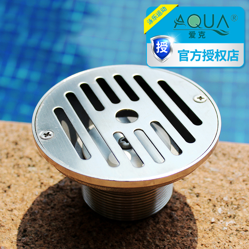 Aqua/eyck swimming pool accessories swimming pool outlet to outlet/pool water inlet/304 stainless steel