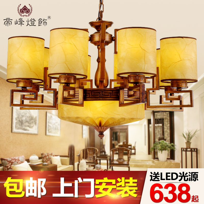 Archaized new chinese modern living room dining room chandelier dining chandelier lamp aisle corridor don't villa project sheepskin chandelier
