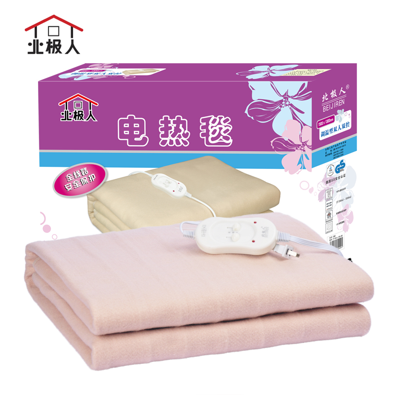Arctic people double dual control thermostat electric bed electric heating blanket electric blanket 150*130 cm no radiation safety
