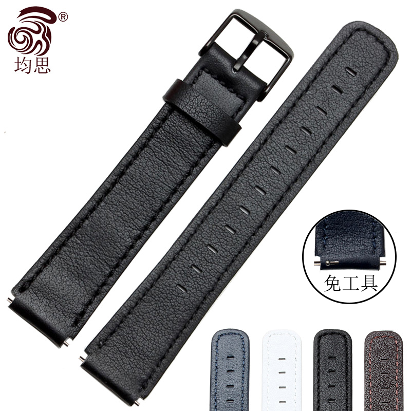 Are thinking of proxy huawei b22015 smart bracelet first layer of calfskin leather strap watch with black gold