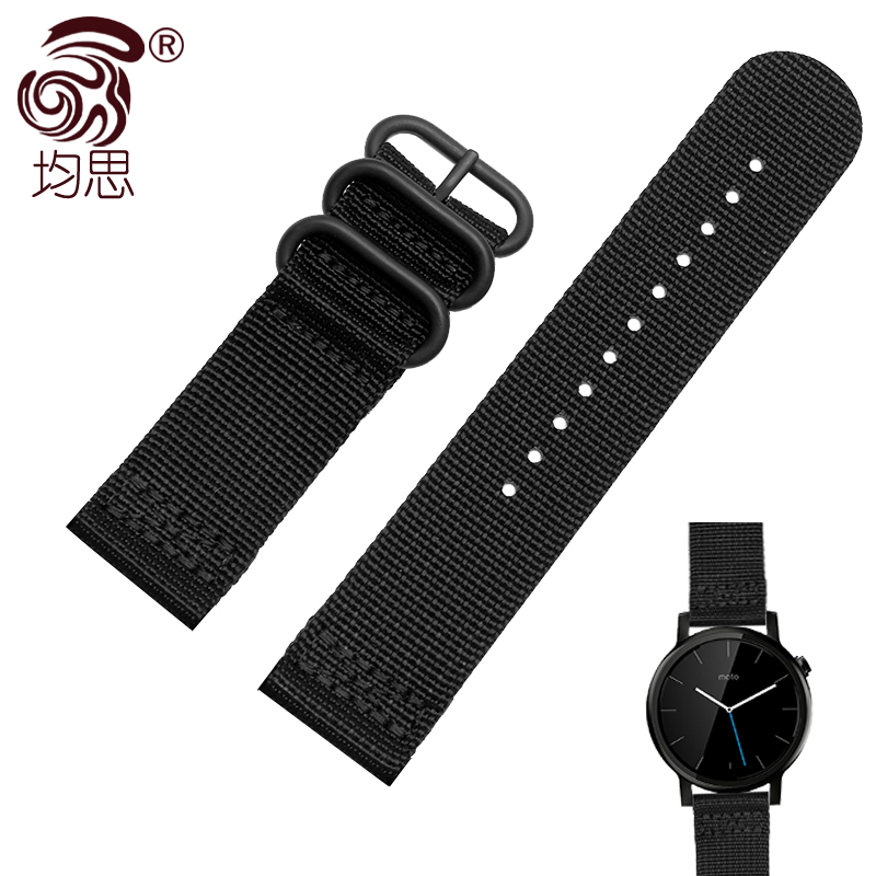 Are thinking of tic watch moto360 nylon watch band strap nylon strap 22mm waterproof sports