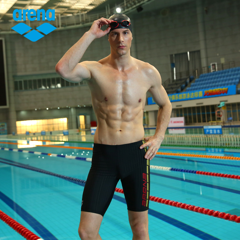 Arena swim trunks swimming trunks male fifth FMS6236M fashion men's boxer swim trunks swimming trunks male boxer swim trunks swimming trunks