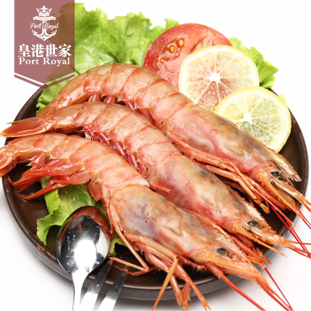Buy L2 Imported Wild Argentine Red Shrimp Prawns Seafood Fresh