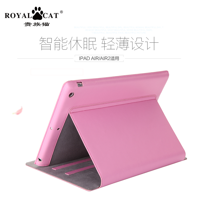 Aristocratic cat ipad air2 leather protective sleeve intelligent dormancy holster ipad air protective sleeve the whole package drop resistance