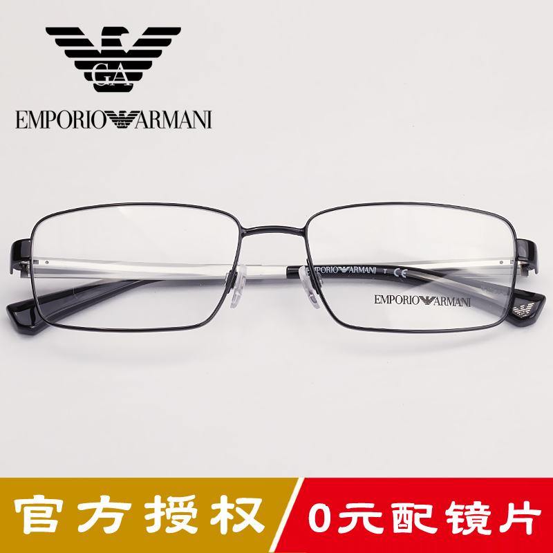 Armani/armani glasses frame 2016 new metal eyeglass frames for men and women with myopia finished ea1015