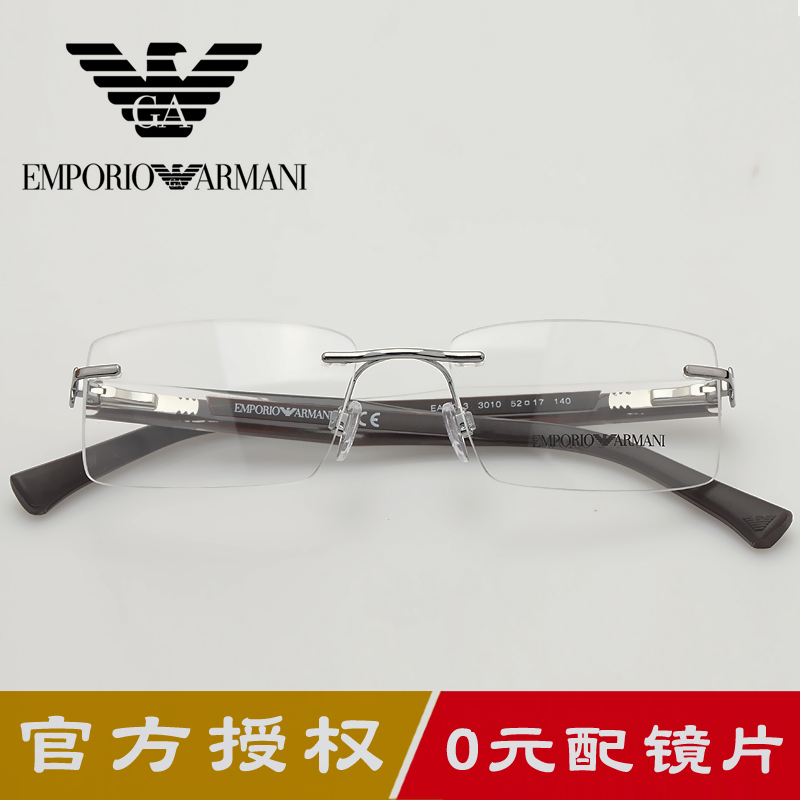 Armani/armani men's plate full frame glasses frame rimless glasses frames myopia female EA3002 1013